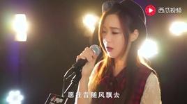 bien rong / 大海  - quang dong my nu