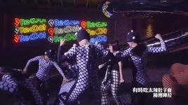 hot pot song / 火鍋爽 (dance version) - lieu han nha (aya liu)