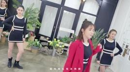 the best wish / 恭喜發財歌  - cho hye sun