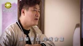 trai tim yeu anh da gia roi / 愛你的心祙老 - duong le, duong triet (yang zhe)