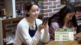 nha tro hyori - season 2 (tap 12 - vietsub) - lee hyori, yoona (snsd), v.a