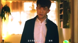 doi toi ngheo / 窮我一生 - ly hao hien (will lee)