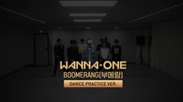 boomerang (practice version) - wanna one