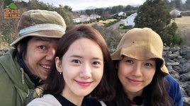 nha tro hyori - season 2 (tap 14 - vietsub) - lee hyori, yoona (snsd), v.a