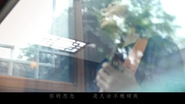 hometown / 在家鄉 - ly kiem thanh (li jian qing)