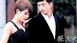 bai hat tango / 探戈之歌 - tran khai han (chan hoi yan), diep nac pham (nova yeh)