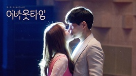 yesterday (about time ost) - park bo ram
