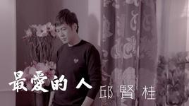 nguoi yeu nhat / 最愛的人 - khau hien que (qiu xian gui)