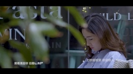 thien co tiet lo / 天機泄露 (am toan thien co ost) - sammy sum (tham chan hien)