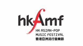 hong kong asian pop music festival 2014 (part 1) - v.a