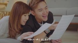 without you /  當我們不在一起 - nguy dieu nhu (ruth kueo)