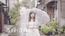 unspoken words / 妙不可言 - nguy dieu nhu (ruth kueo)