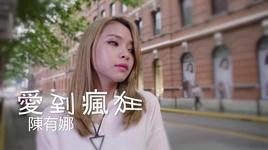 yeu den dien cuong / 愛到瘋狂 - tran huu na (yona)