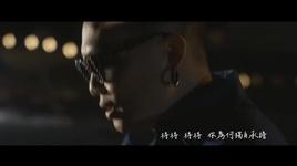 missing you / 我好想好想你  - tieu binh tri (xiao bing chih)