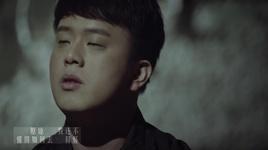 thu toi lan thu 366 / 366 次告白 - dam trinh (jam zhen)
