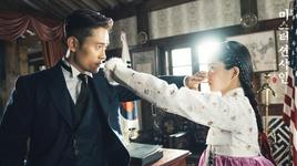 the day (mr. sunshine ost) - park hyo shin