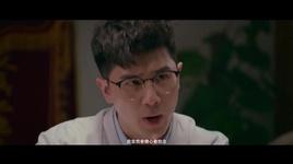 chinh la anh / 就是你 - luu vu han (young l€x)