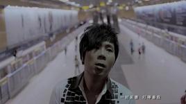 thu nha / 家書 - thieu dai luan