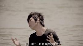 ton thuong da qua / 已經受傷 - thieu dai luan