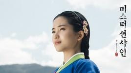 sori (mr. sunshine ost) - soo hyun (akdong musician)