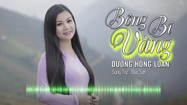 bong bi vang (audio version) - duong hong loan