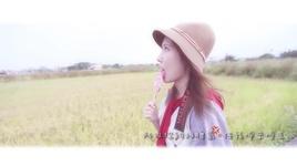 tieu cong chua / 小公主 - lam giai am (lin babyrose)