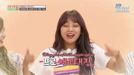 idol room - twice (vietsub) - twice