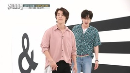 weekly idol (tap 368 - vietsub) - super junior-d&e