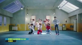 oh my! / 怎麼辦 (chinese version) - seventeen