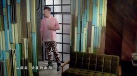 la em / 是阮 - duong triet (yang zhe)