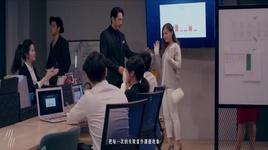 watch out / 蹦蹦蹦  - luong tam di (lara veronin)
