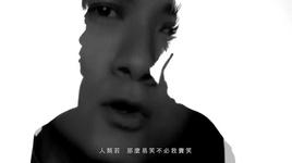 tu hoa noi / 子華說 - co cu co (leo ku)