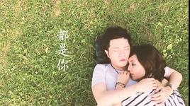 the game / 愛情遊戲 - diep dinh vu (stoprain)