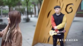 hate to sing the love song / 不喜歡唱情歌 - diep dinh vu (stoprain)