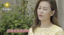 ngan vang kho doi / 千金難換 - tran tuy y, ta nghi quan (xie yi chun)