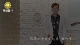 muon mot con gio / 借一掛風 - tran tuy y, ta nghi quan (xie yi chun)