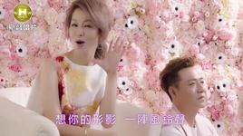 tieng chuong gio / 風鈴聲 - ta nghi quan (xie yi chun), tran tuy y