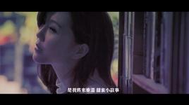 yeu /  愛 - ngo nhuoc hy (jinny ng)