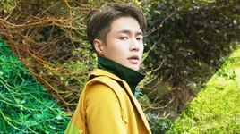 namanana - lay (exo)