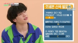 idol room - got7 (vietsub) - got7