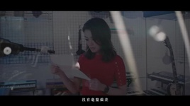 truong thanh / 長大 - dung to nhi (joey yung)