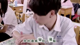 khong the nghi den chuyen yeu em / 不可思議愛上你 - chemical monkeys band