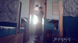 cuoi cung cung doi duoc em / 終於等到你  - truong tin triet (jeff chang)