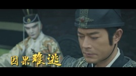 pham nhan anh hung ca / 凡人英雄歌 (vo lam quai thu ost) - dang cach nhi (tengget)