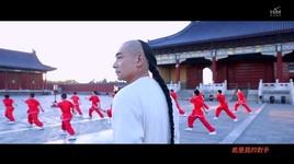 kung fu cuong trieu / 功夫狂潮 (kung du lien minh ost) - f.i.r, pham dat than (fan van)