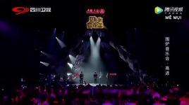 chung ta khong giong nhau / 我們不一樣 (vietsub + live) - cao tien (gary)