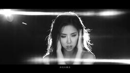 woke / 那一夜 - dang tu ky (g.e.m)