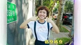 i don't gussi / i don't 姑息 - nghiem chanh lam (zheng lan yan)