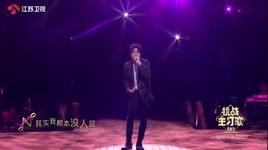 that ra / 其实 (live) - tiet chi khiem (jacky xue)