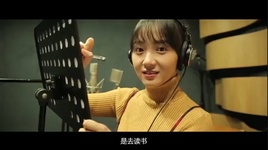 bai hat: trong thanh xuan gap nguoi / 在青春里遇见 (mua ha thoang qua ost) - boc quan kim (bu guan jin)